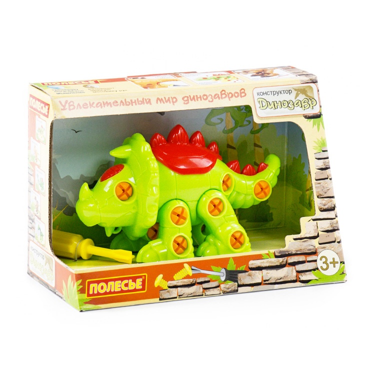 Stavebnica Dino Triceratops